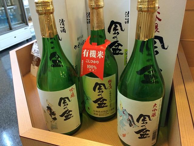 三本の日本酒